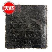 《圍爐大亨》韓國進口純天然海苔片56g (20片)(+8包)