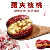 新疆棗核仁(125g/包)