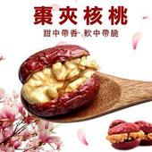 《光薰牌》新疆棗核仁(125g/包)(共10+1包)
