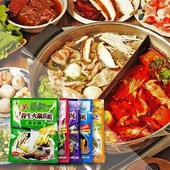 《東方韻味》養生火鍋乾料湯包系列7口味(*10包-可在訂單備註更改口味)