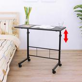 《頂堅》活動式-升降床邊桌/電腦桌/沙發前桌/餐桌-寬80x深40x高71.5-91.5/公分(深胡桃木色)
