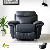 《【擇木深耕】》威爾森多功能機能椅/獨立筒皮沙發椅(黑色)