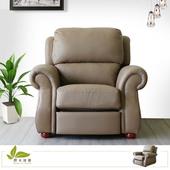 《【擇木深耕】》艾力克多功能機能椅/獨立筒皮沙發椅(淺咖啡)