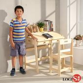 LOGIS學習力UP實木書桌椅 學生桌椅 閱讀繪畫 學生書桌 木紋桌 PP80(淺木紋色)