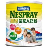《雀巢》高鈣全家人奶粉2.2kg/罐 $485