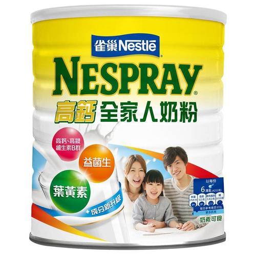 《雀巢》高鈣全家人奶粉(2.2kg/罐)
