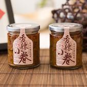 《向記》香辣小卷(200g/瓶)