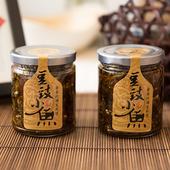 《向記》豆豉小魚(200g/瓶)
