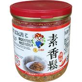 《齋之傳說》素香鬆-200g/罐(辣味)