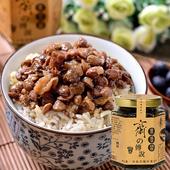 《齋之傳說》素魯醬-170g/罐原味 $85
