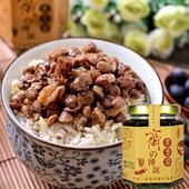 《齋之傳說》素魯醬-170g/罐(辣味)