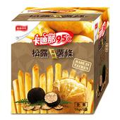 《卡迪那》95℃松露薯條(18G*5包)