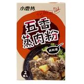 《小磨坊》五香蒸肉粉(110g/盒)