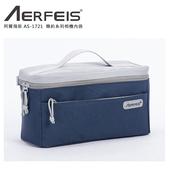 《Aerfeis》阿爾飛斯 AS-1721 簡約系列相機內袋