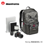 《Manfrotto》挪威系列 雙肩相機包 Noreg Backpack贈送GT-01桌上型腳架