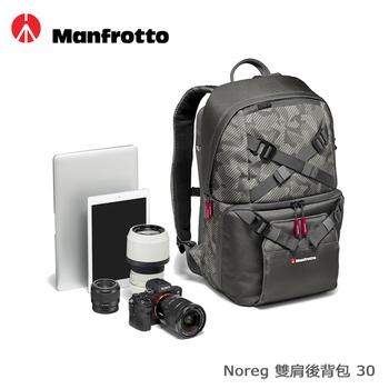 《Manfrotto》挪威系列 雙肩相機包 Noreg Backpack