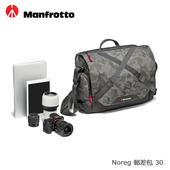 《Manfrotto》挪威系列 相機郵差包 Noreg Messenger Bag贈送GT-01桌上型腳架