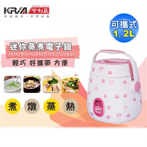 《可利亞》迷你蒸煮電子鍋(KR-1102)