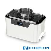 《CODYSON》專業超音波清洗機 CDS-310(白色)