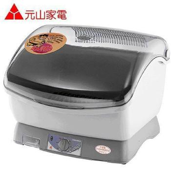 元山 機械式迴風式烘碗機YS-9911DD