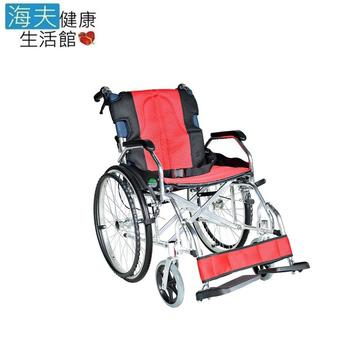 《海夫健康生活館》頤辰 3段調整 大輪 收納式 攜帶型 B款 22吋 專利輪椅(YC-600/22)