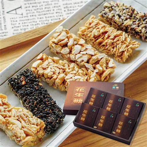 志明 花生糖禮盒(1000g/盒)