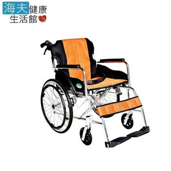 《海夫健康生活館》頤辰 鋁合金 可折背 收納式 攜帶型 B款 20吋 輪椅(YC-868)