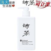 《海夫健康生活館》眾豪 可立潔 沛芳 潤澤洗髮乳(每瓶450g,3瓶包裝)