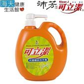 《海夫健康生活館》眾豪 可立潔 沛芳 抗菌磨砂洗手膏(每瓶2000g,3瓶包裝)