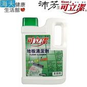 《海夫健康生活館》眾豪 可立潔 沛芳 地板清潔劑(每瓶2000g,4瓶包裝)