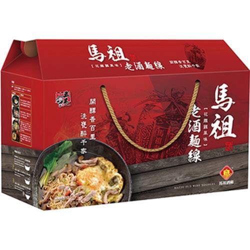 《五木》馬祖老酒麵線 禮盒(8入)