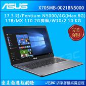 《ASUS》Vivobook 17 X705MB-0021BN5000 星空灰 筆記型電腦(X705MB-0021BN5000)