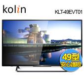 《歌林KOLIN》49型FHD液晶顯示器+視訊盒KLT-49EVT01(送基本安裝) $12768