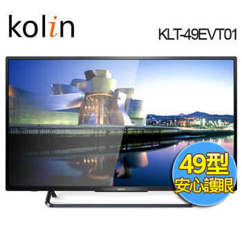 《歌林KOLIN》49型FHD液晶顯示器+視訊盒KLT-49EVT01(送基本安裝)