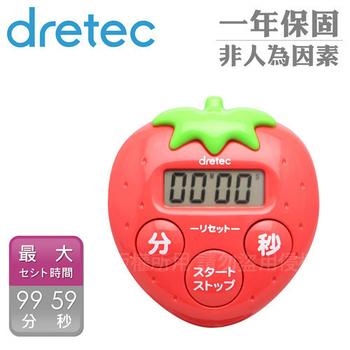 《dretec》抗菌草莓造型計時器(紅色)