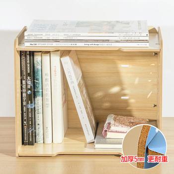 《佶之屋》木質DIY加厚多功能A4文件雜誌收納架(胡桃)