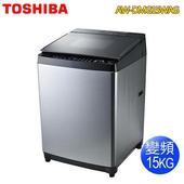 《TOSHIBA東芝》15KG神奇鍍膜超變頻洗衣機-髮絲銀AW-DMG15WAG(送基本安裝)