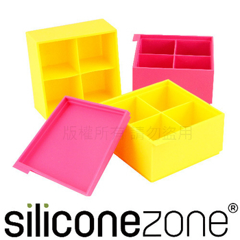 《Siliconezone》施理康耐熱矽膠三層巧思收納製冰盒組(粉黃色)