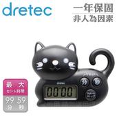 《dretec》小貓咪造型計時器(黑)