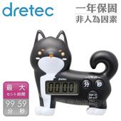 《dretec》新柴犬造型計時器(黑)