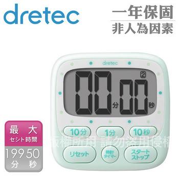 《dretec》點點大畫面時鐘計時器(綠)