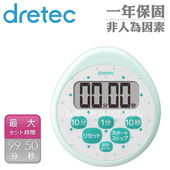 《dretec》小點點蛋形防潑水時鐘計時器(綠)