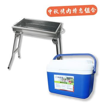 《采邑家居》豪華500不鏽鋼碳烤肉爐+攜帶式冰桶攜帶式冰桶22L ↘ 推薦