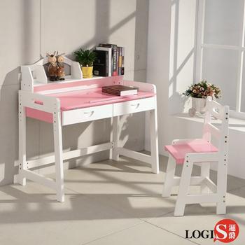 LOGIS創造力彩色實木書桌椅 小學生桌椅 閱讀繪畫 學生書桌 實木桌 BE120R(粉紅色)