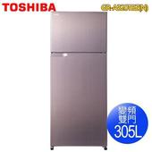 《TOSHIBA東芝》305公升雙門變頻冰箱-優雅金GR-A320TBZ(N)(含拆箱定位)