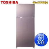 《TOSHIBA東芝》330公升雙門變頻冰箱-優雅金GR-A370TBZ(N)(含拆箱定位)