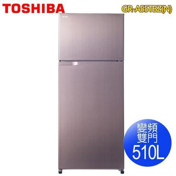 TOSHIBA東芝 510公升雙門變頻冰箱-優雅金GR-A55TBZ(N)(含拆箱定位)