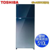 《TOSHIBA東芝》510公升雙門變頻無邊框玻璃冰箱