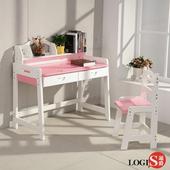 LOGIS創造力彩色實木書桌椅 小學生桌椅 閱讀繪畫 學生書桌 實木桌 BE100R(粉紅色)
