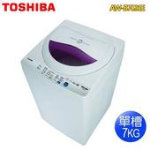 《TOSHIBA東芝》7公斤循環進氣高速風乾洗衣機-紫色系AW-B7091E(WL)(送基本安裝)